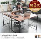 書桌 電腦桌  【I0136】極致美學L型工作桌(原木桌搭黑腳) MIT台灣製完美主義