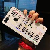 oppor15手機殼牌oppor11s硅膠