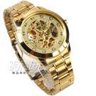 WEIGUAN 潮時尚機械腕錶 金色 鏤空鑽錶 男錶 防水手錶 陀飛輪機械錶造型錶 雕花 W8425金