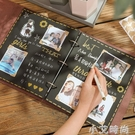 diy相冊手工自制作創意黏貼照片紀念冊手繪情侶閨蜜皮質相薄禮物 小艾新品