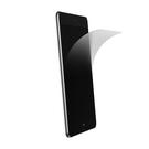 2020款專業繪圖類紙膜書寫膜 蘋果平板 iPad 10.2吋(2019/2020) 防反光防刮磨砂全屏保護膜