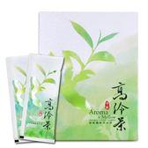 【醒茶莊】手採原味極鮮高山茶(20包/盒)