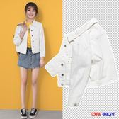 牛仔外套 白色  寬鬆 顯瘦 短上衣 小夾克