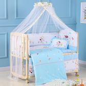 嬰兒床 搖籃床無油漆帶滾輪可推行升降變書桌 LX  童趣屋
