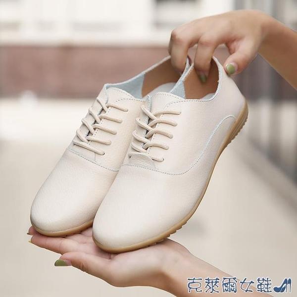 牛津鞋 女鞋子新款2021爆款中老年真皮軟皮黑色牛津軟底單鞋小皮鞋英倫風 快速出貨