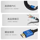 超4K高清-鍍金鋁合金HDMI影音傳輸線 1.8米(公對公)