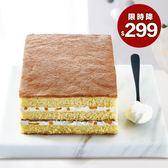 【拉提莎】青森蘋果生乳蛋糕原價350元→特價299元(約16.5*9.5*5cm)