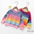 女童衛衣寶寶韓版彩虹條上衣兒童長袖T恤套頭衫【時尚大衣櫥】