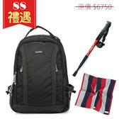 【88禮遇】CK尼龍大後背包+鋁合金登山杖+CK帕巾(3件組)