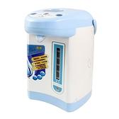 晶工牌4公升電動給水熱水瓶 JK-8340
