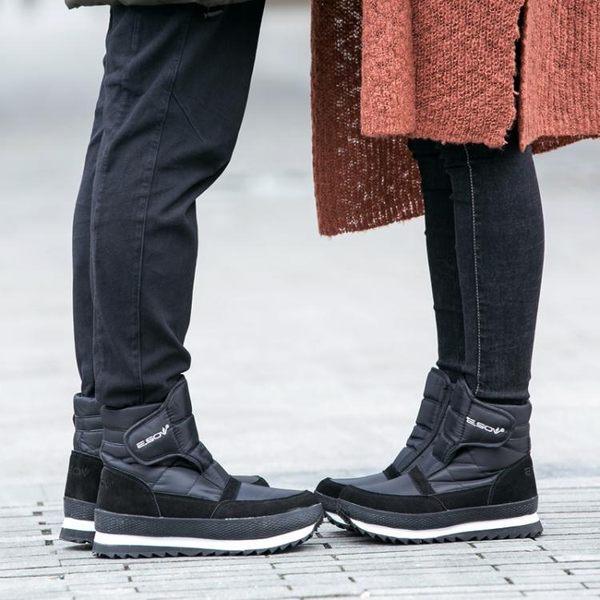 雪靴 2019冬季新款防水防滑雪地靴低筒女靴加絨保暖厚底棉鞋戶外短靴 情人節禮物