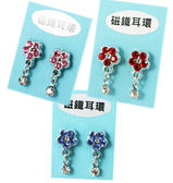【卡漫城】 花 造型 耳環 二款選一 強力 磁浮 磁鐵 耳飾 免打洞 紅 粉 小花 垂墬 水鑽 花形