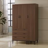 衣櫥 衣櫃 4尺 淺胡桃 工業風衣櫃 系統衣櫃 組合衣櫃 YD米恩居家生活