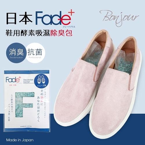 BONJOUR日本進口 Fade鞋用酵素吸濕除臭包(一雙入)J.【ZE808-242】I.