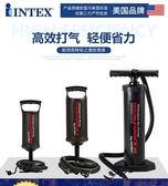 美國INTEX游泳圈游泳池打氣筒充氣球筒家用便攜床墊橡皮艇充氣泵 YXS 快速出貨