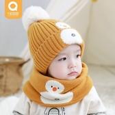 寶寶帽子秋冬季0-3-6歲男女兒童保暖毛線帽嬰兒加厚護耳帽冬可愛