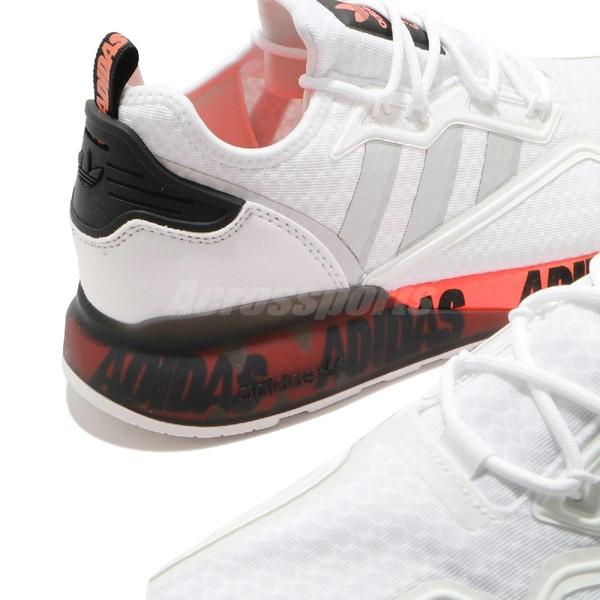 adidas 休閒鞋 ZX 2K Boost 白 橘 黑 愛迪達 三葉草 男鞋 運動鞋 【ACS】 FX7030
