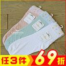 女士短絲襪 提花彩色圓點 鏤空 襪子 顏色隨機【AF02112】99愛買生活百貨
