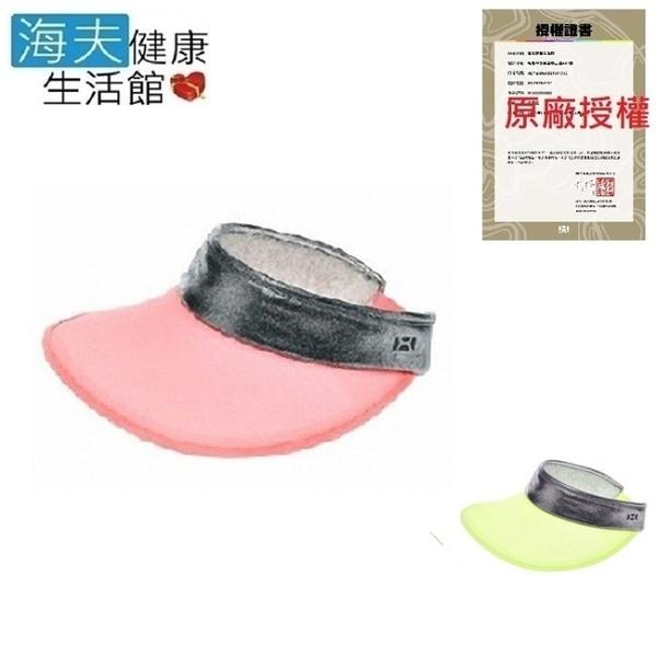 HOII正式授權 SunSoul 后益 防曬 亮面 銀邊大太陽帽-紅