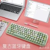 藍芽鍵盤 藍芽鍵盤無線ipad平板mac手機筆記本臺式電腦專用外接鼠標套裝靜音 快速出貨YJT