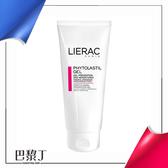 Lierac 黎瑞 撫紋護理膠 孕期護理 200ml_組合拆售 ( 即期品 )【巴黎丁】