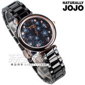 NATURALLY JOJO 羅馬美鑽 優雅絕世 珍珠螺貝面盤 黑陶瓷腕錶x玫瑰金 女錶 JO96901-88R