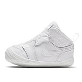 Nike Jordan 1 Crib Bootie [AT3745-100] 小童鞋 運動 休閒 喬丹 穿搭 學步 白灰