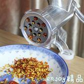 黑五好物節 手動絞肉機家用灌腸機手搖小型絞菜攪碎肉絞大蒜機香腸磨辣椒粉器