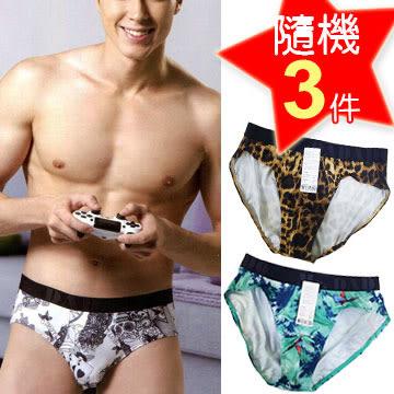 【Mr. DADADO】時尚款男仕繽紛三角褲 (M-LL號/三件組)