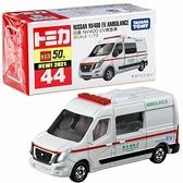 【TOMICA】日產 NV400 EV救護車 (TM044A5)