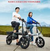 新款折疊電動自行車代駕寶司機迷你小型成人男女性鋰電代步電瓶車YXS『小宅妮時尚』