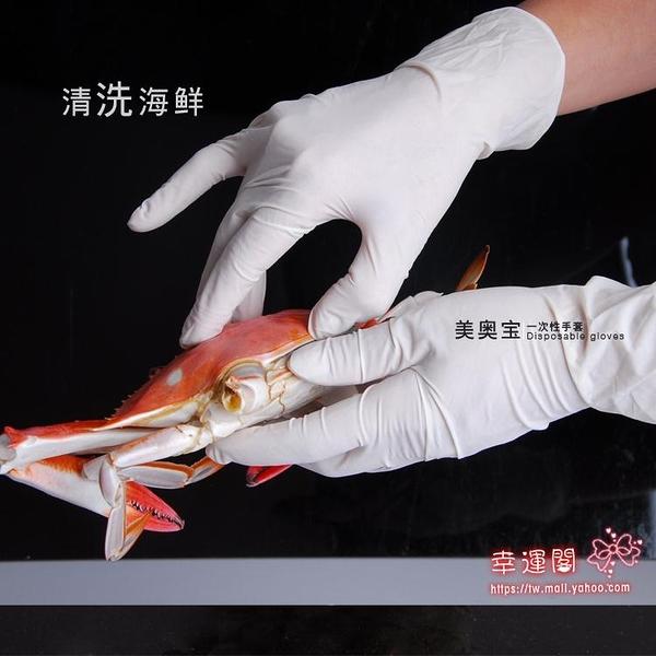 防靜電手套 一次性1捆一次性乳膠手套美容防護 防靜電勞保隔離檢查手套 50只1捆