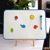 兒童畫畫板磁性雙面寫字板寶寶玩具繪畫涂鴉可擦小白板掛式支架式 NMS漾美眉韓衣