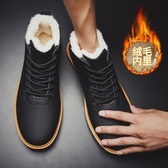雪地靴男冬天皮面防水加厚棉馬丁靴韓版冬季休閒加絨保暖男士棉鞋 【快速出貨】