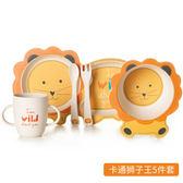 竹纖維卡通貓頭鷹竹纖維兒童嬰兒餐具餐碗獅子