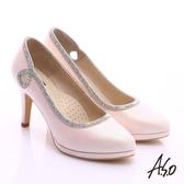 A.S.O 甜蜜樂章 金蔥亮布側縷空鑽飾高跟鞋  粉紅