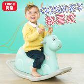 搖搖馬 兒童塑料搖馬玩具寶寶小木馬車嬰兒搖搖馬大小號加厚嬰兒周歲禮物T