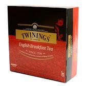 英國【TWININGS】英倫早餐茶  2g*100入