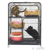 寵物籠子貓籠子貓別墅雙層三層貓舍貓窩家用帶廁所大號貓咪房子寵物籠LX 全網最低價