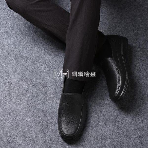 小食神廚師鞋男士防滑工作水鞋短筒雨靴勞保膠鞋廚房舒適輕便雨鞋  瑪奇哈朵