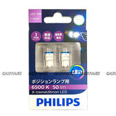 【愛車族購物網】PHILIPS 飛利浦LED EXTREME ULTINON超晶亮系列T10 白光 6500K 小燈