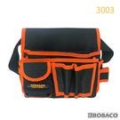 【無掀蓋款工具收納腰包(3003)】腰包式工具袋 腰間收納袋 工作包 腰間工具包 工具收納 電工