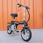 機車 12/14寸摺疊式電動自行車成人48V鋰電池代步電瓶車 igo 黛尼时尚精品