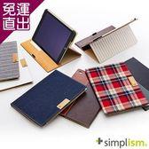 Simplism iPad Air2 記事本型側開掀蓋保護殼..【免運直出】