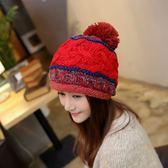 針織毛帽-時尚秋冬保暖毛球女毛線帽6色73ie54[時尚巴黎]