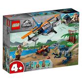 樂高積木 LEGO《 LT75942 》Jurassic World 侏儸紀世界系列 - Velociraptor: Biplane Rescue Mission