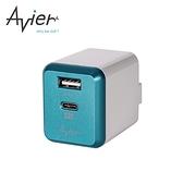 【Avier】PD3.0+2.4A USB 電源供應器(墨青)