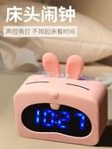 起床鬧鐘時尚LED創意電子鐘錶夜光靜音鬧鐘溫度計兒童學生床頭鐘簡約可愛『獨家』流行館