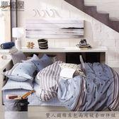 夢棉屋-100%棉標準5尺雙人鋪棉床包兩用被套四件組-柏尼
