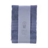 HOLA 土耳其典雅素色方巾-海青30x30cm
